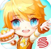 蛋糕物�Z官方正版手游