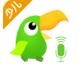 少儿趣配音英语app软件电脑版