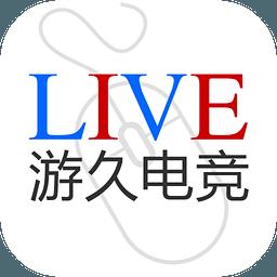 游久电竞app v2.45 安卓版
