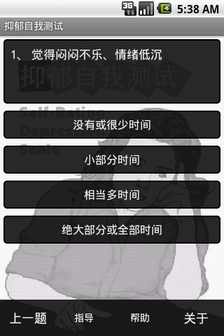 """上海枫叶国际学校,这种""""国际化""""""""文明""""的生活方式"""