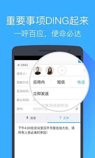 ��app