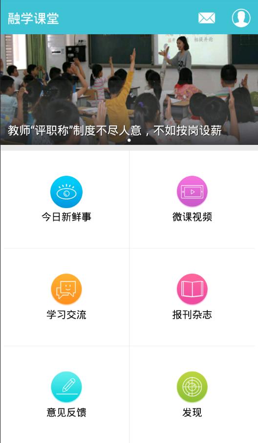 融学app客户端软件电脑版