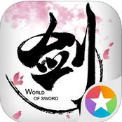 剑侠世界九游版 v1.2.3079 安卓版