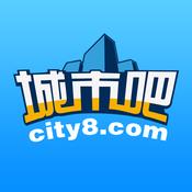 城市吧街景地图手机版
