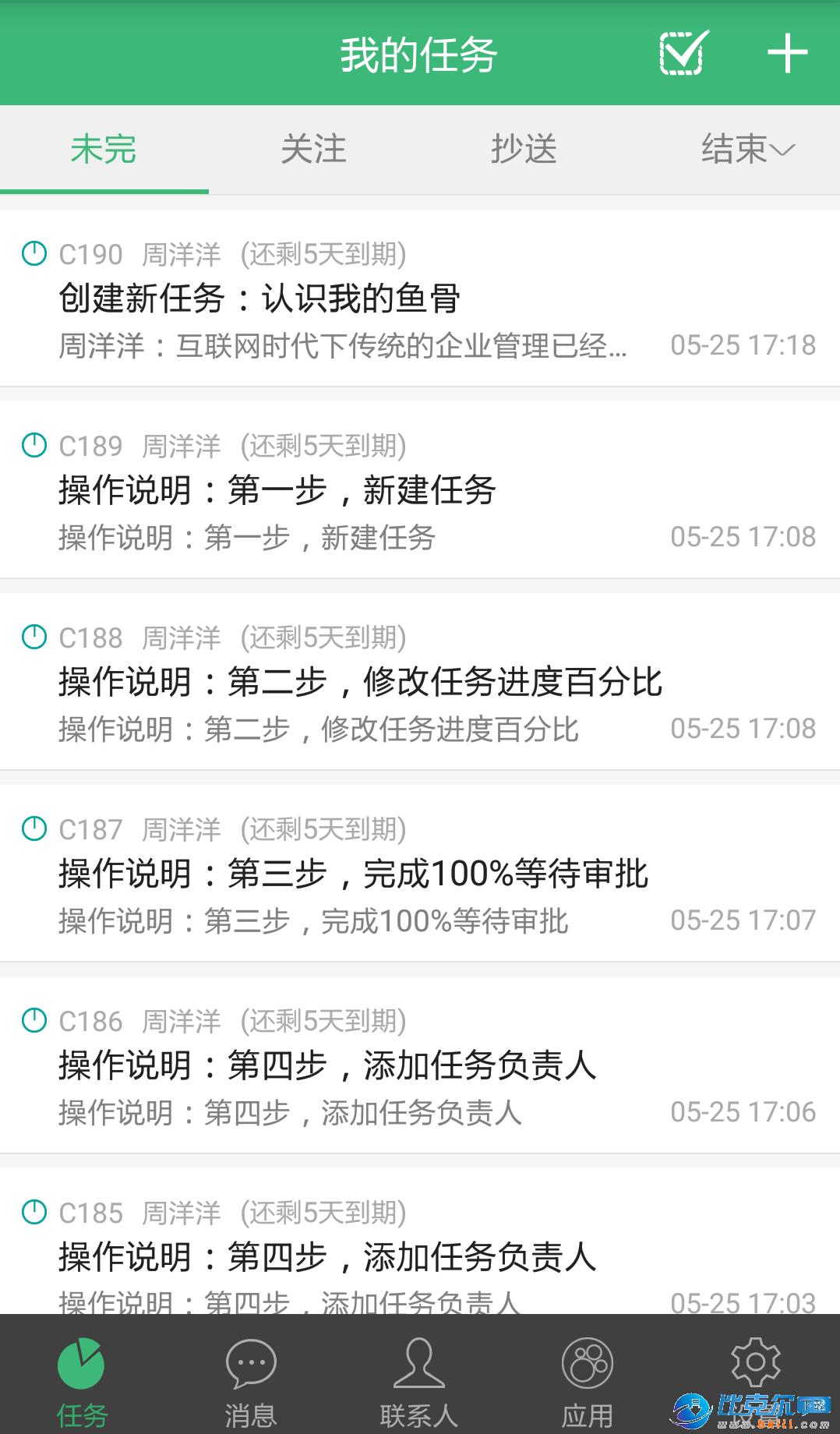鱼骨app
