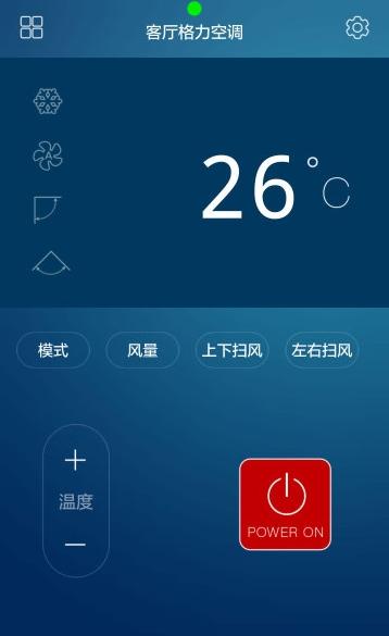 空调遥控器精灵app
