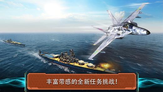 �F代空��3D中文最新版