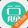 硕士研究生西医综合app v3.4 安卓版