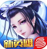 倩女幽魂录网易官方手游 v1.6.2 ios版