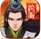 铁血武林官方手游 v10.0.6 安卓版