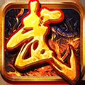 武神霸业手游九游版 v2.0 安卓版