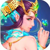 梦梦爱三国手游官方版 v1.1.2 ios版