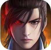 仙战2iphone官方手游 v3.1.0 ios版