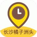 �L沙橘子洲�^�Z音�в� v1.0.3 安卓版