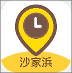 沙家浜语音导游 v1.0.3 安卓版