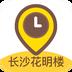 黄龙景区app v1.0.3 安卓版