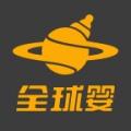 杭州全球�牍倬WAPP v1.6.3 安卓版