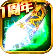 仙魂HD官方手游 v1.1.7 安卓版