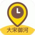 大宋御河语音导游 v1.0.3 安卓版
