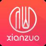 仙作家app v1.65 安卓版