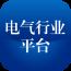 ��庑�I平�_(行�I�Y�app) v2.0.0 安卓版