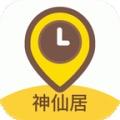 神仙居�Z音�в� v1.0.3 安卓版