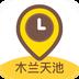 明十三陵语音导游 v1.0.3 安卓版