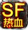 至尊战纪官网手游 v0.5.8.10 安卓版