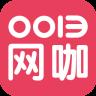 0013�W咖app