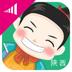 惠三秦app V1.1.5 安卓版