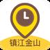 �江金山�L景�^�Z音�в� v1.0.3 安卓版