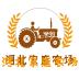 河北家庭�r��(行�I�Y�app) v5.0.0 安卓版