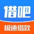 借吧app v2.1.1 安卓版