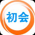 初级会计考试题库软件 v8.3 安卓版