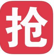 抢抢网app v1.0.0 安卓版