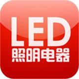 中国LED照明电器网app v1.0.3 安卓版