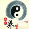 中医智能养生app v1.0 安卓版