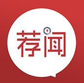 今日荐闻app v6.1.0 安卓版