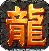 怒斩轩辕2手机版