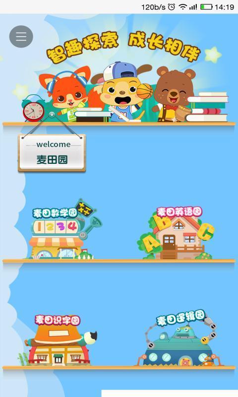 ��田�@app