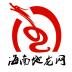 海南地���Wapp v5.0.0 安卓版