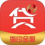 海印金服app v1.0.3 安卓版