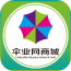 ��I�W商城app v1.0 安卓版