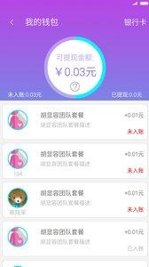 孕安医生医生版app
