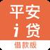 平安i�J手�C客�舳� v1.0.1 安卓版
