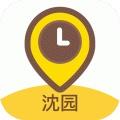 绍兴沈园语音导游app v1.0.4 安卓版