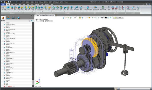 中望3D设计软件