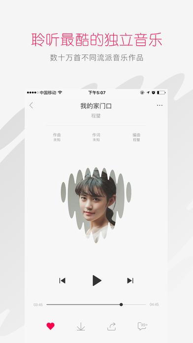百度音乐人app