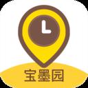 宝墨园语音导游app v1.0.3 安卓版