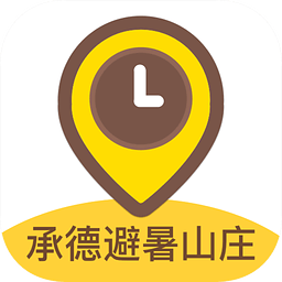 承德避暑山庄语音导游app v1.0.3 安卓版
